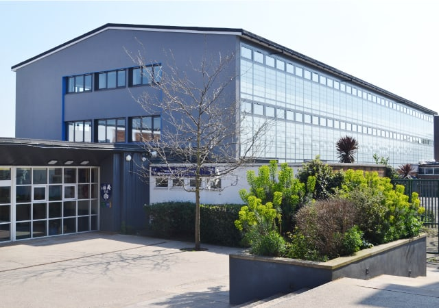 Faetherstone High School, London - Main Entrance